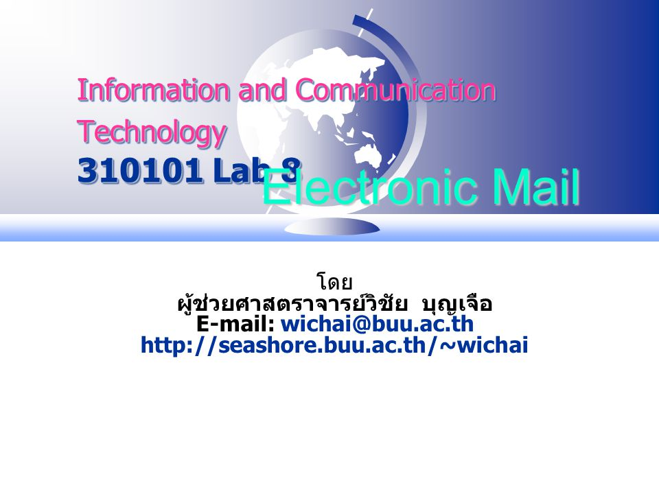 Information and Communication Technology 310101 Lab 8