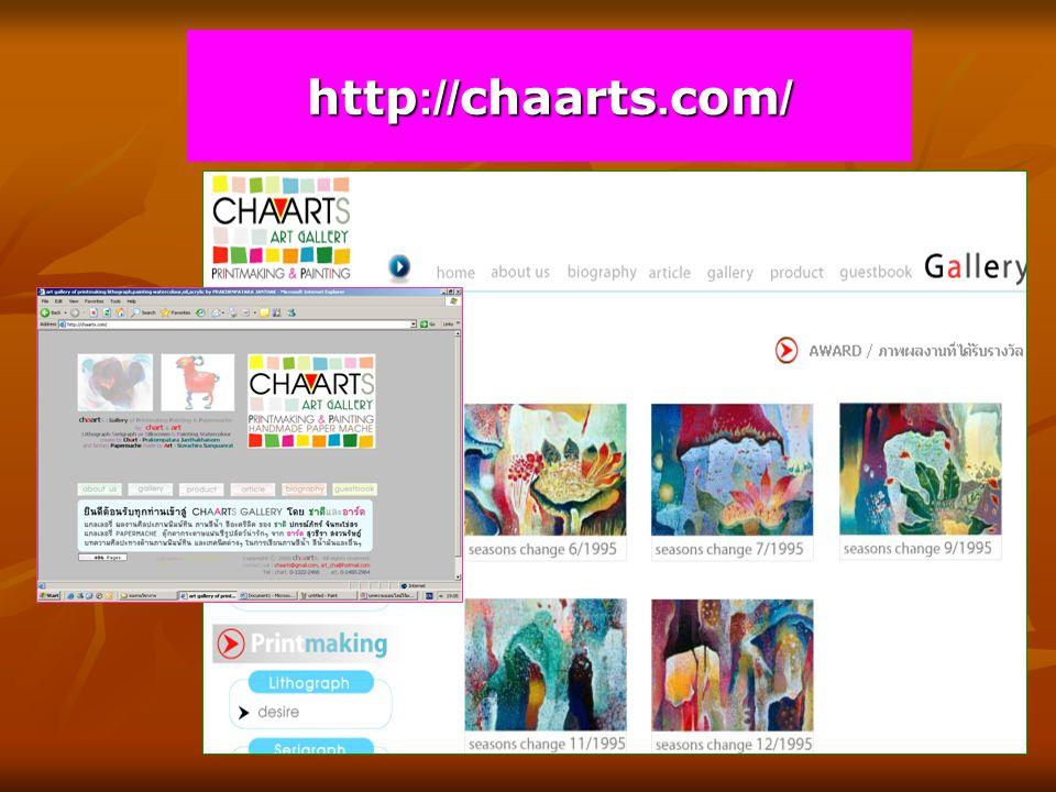http://chaarts.com/