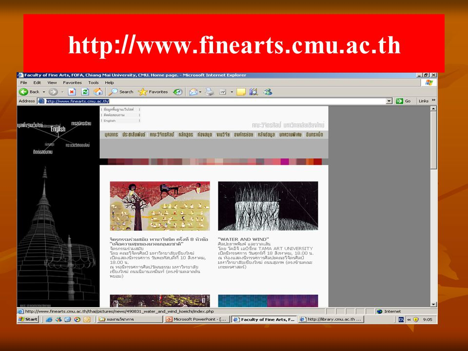 http://www.finearts.cmu.ac.th