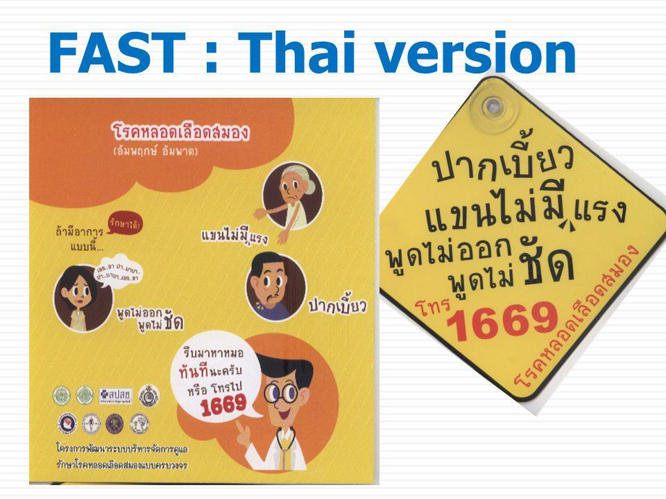 FAST : Thai version 13