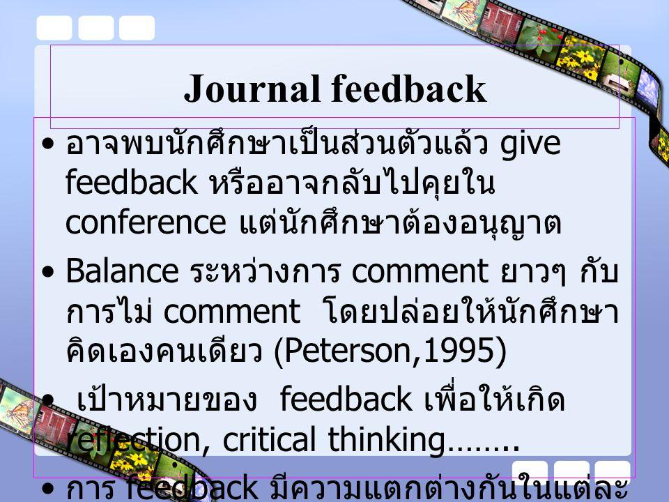Journal feedback อาจพบนักศึกษาเป็นส่วนตัวแล้ว give feedback หรืออาจกลับไปคุยใน conference แต่นักศึกษาต้องอนุญาต.
