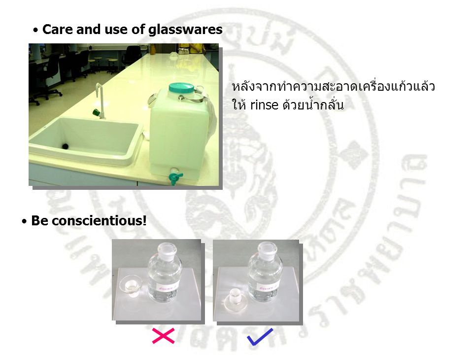 Care and use of glasswares