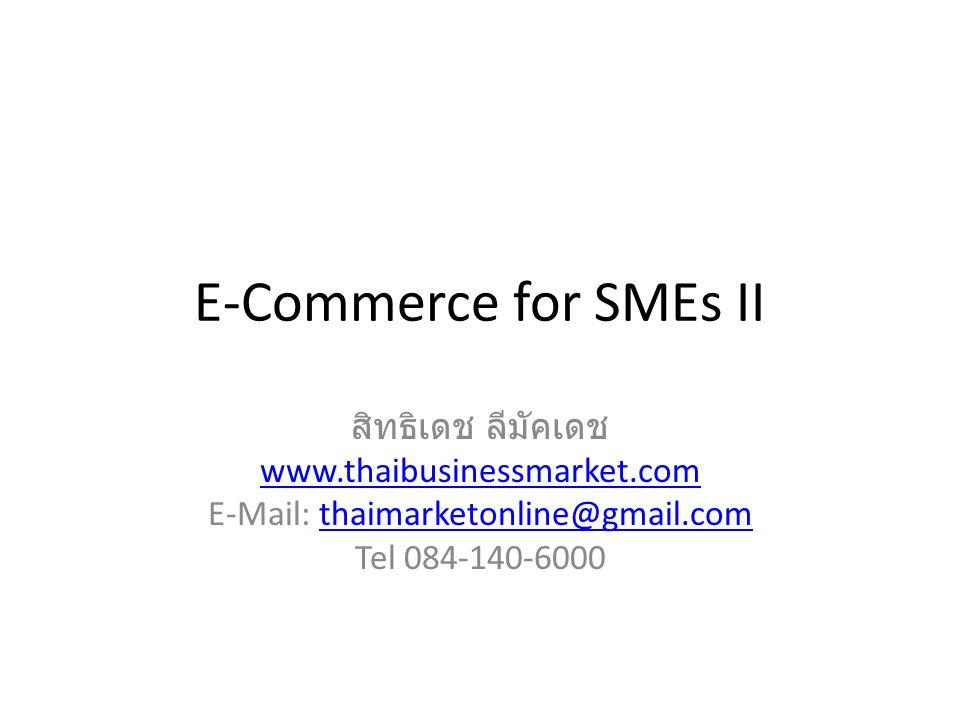 E-Mail: thaimarketonline@gmail.com