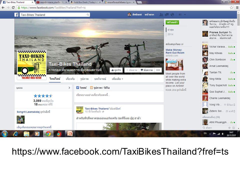 https://www.facebook.com/TaxiBikesThailand fref=ts