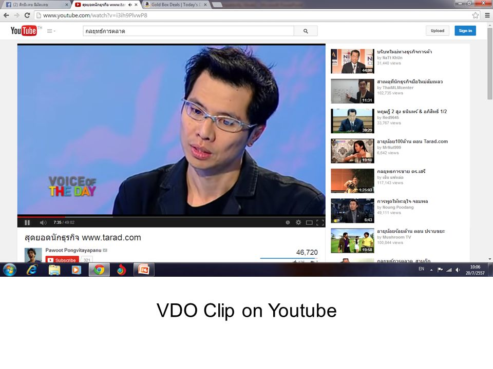 VDO Clip on Youtube