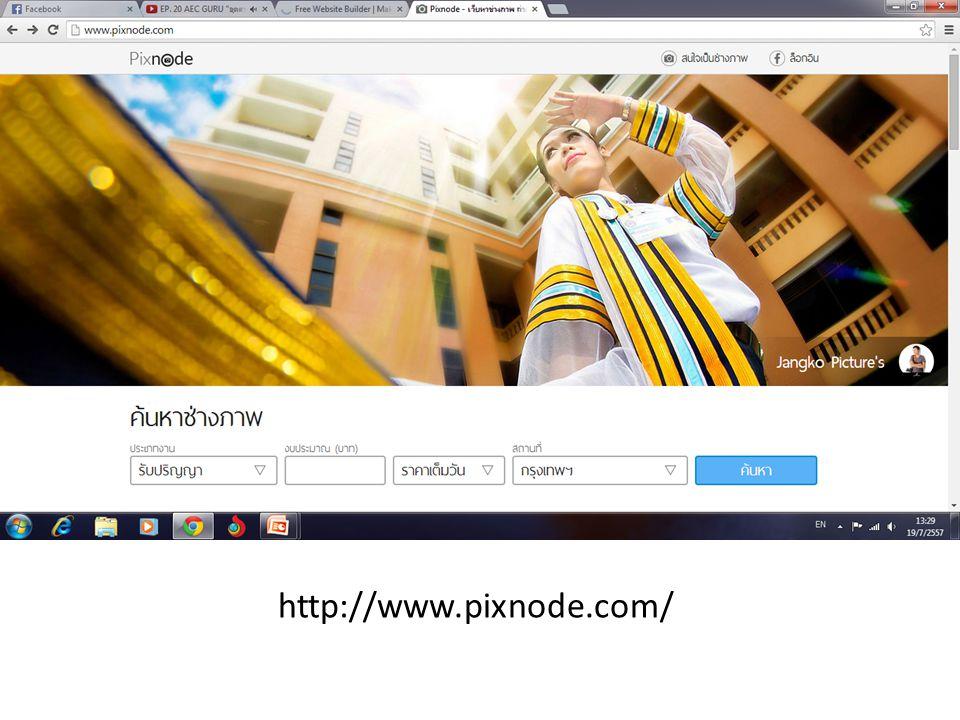 http://www.pixnode.com/