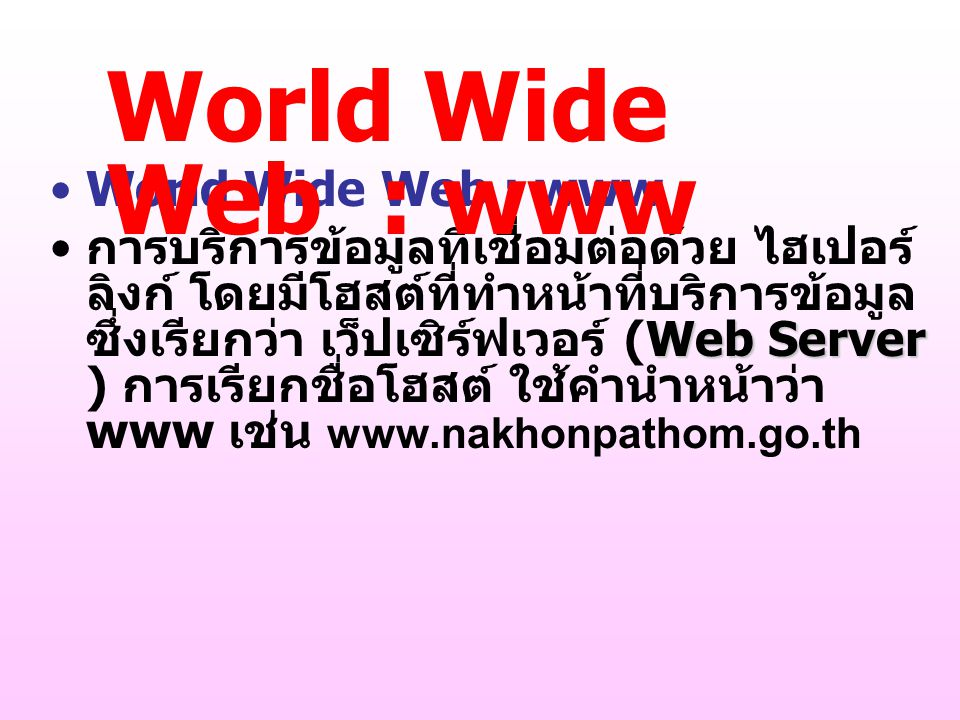 World Wide Web : www World Wide Web : www