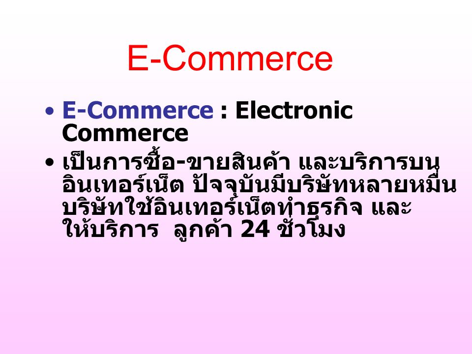 E-Commerce E-Commerce : Electronic Commerce