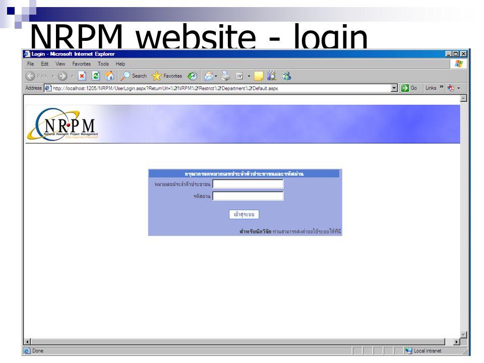 NRPM website - login
