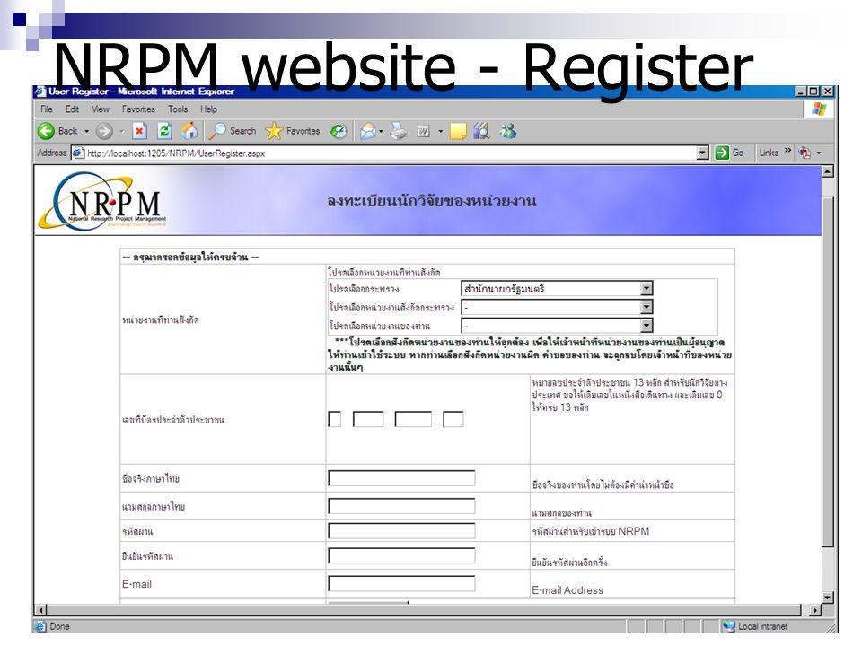 NRPM website - Register