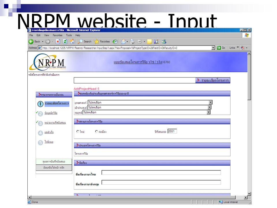 NRPM website - Input