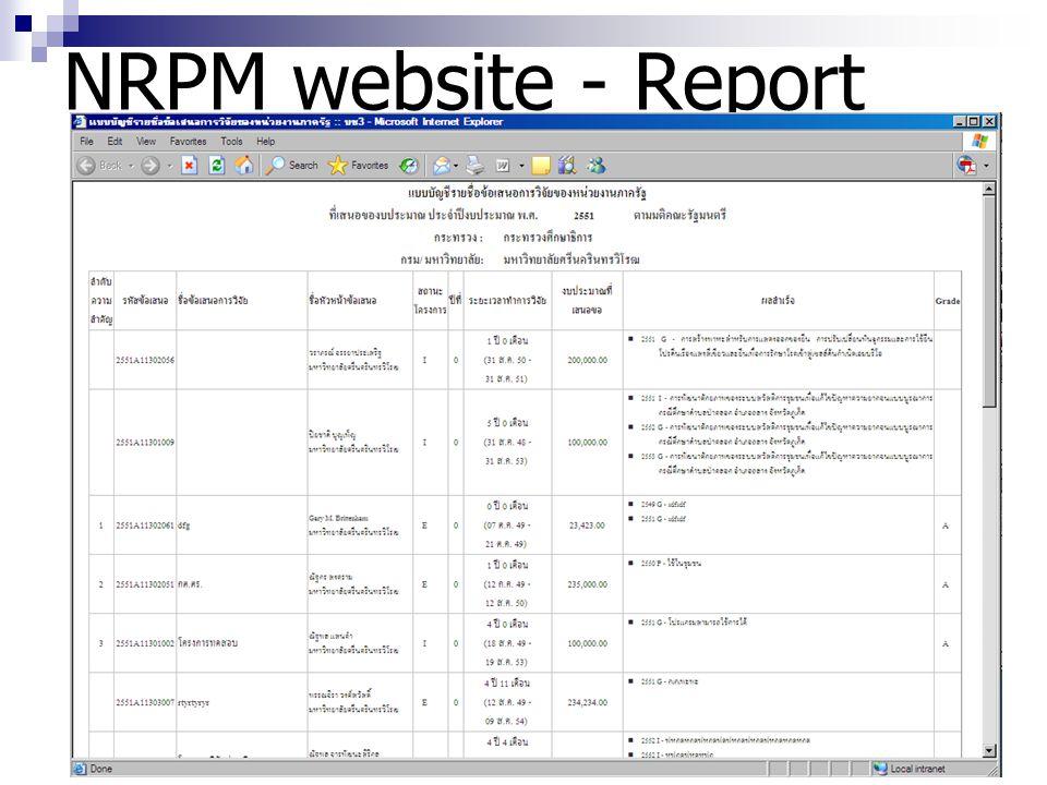 NRPM website - Report