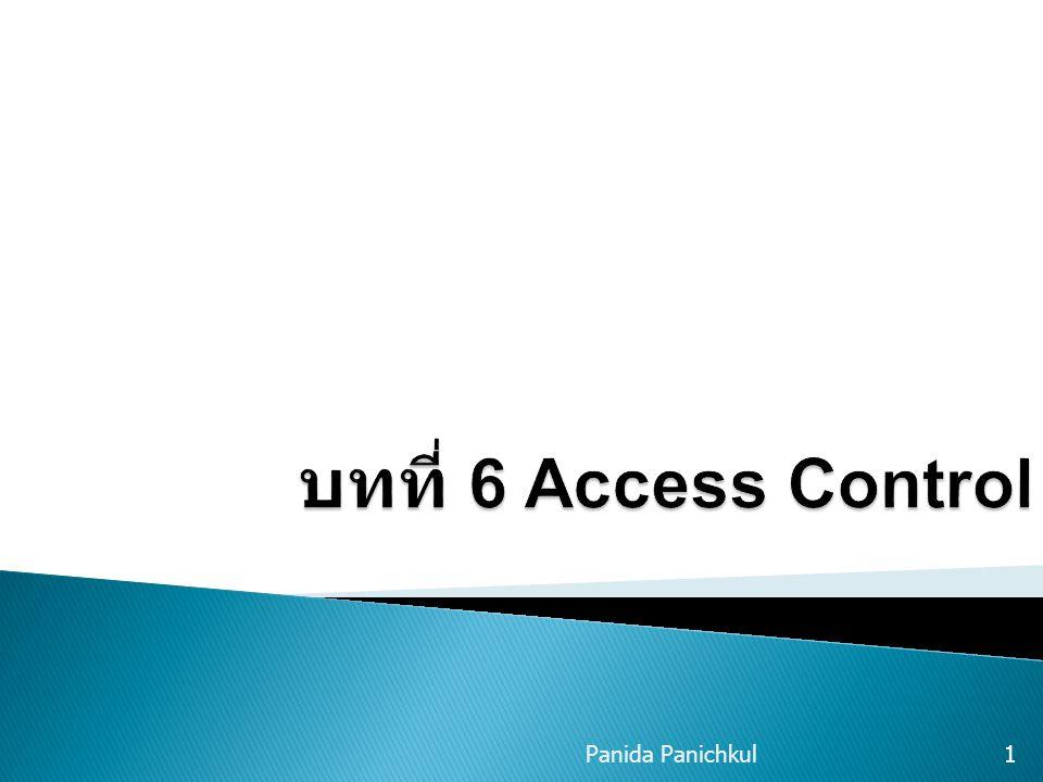 บทที่ 6 Access Control Panida Panichkul