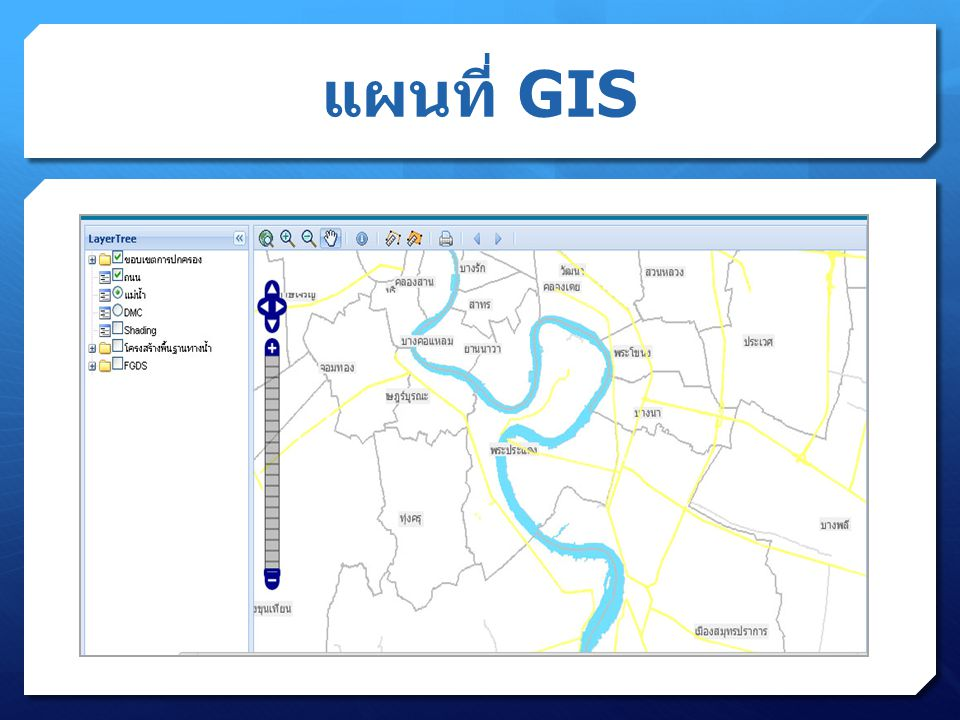 แผนที่ GIS