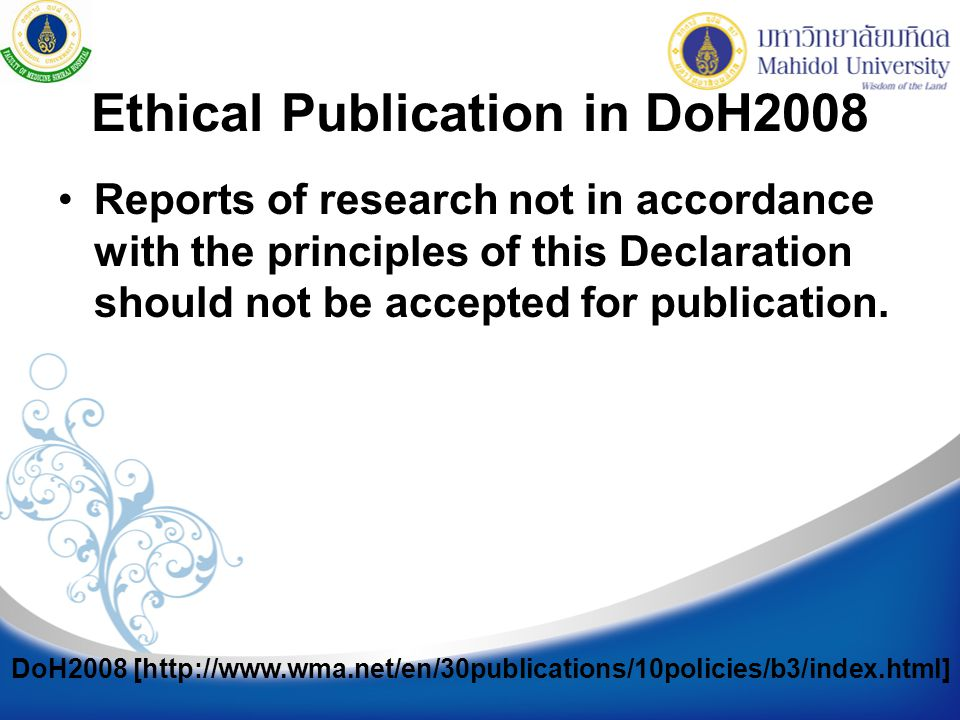 Ethical Publication in DoH2008