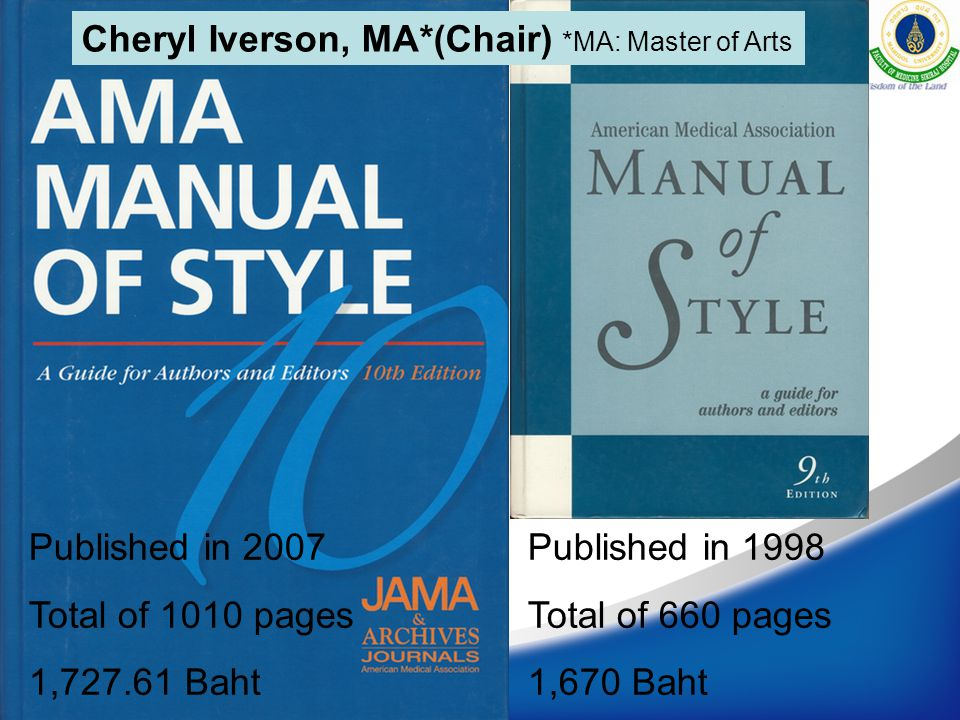Cheryl Iverson, MA*(Chair) *MA: Master of Arts
