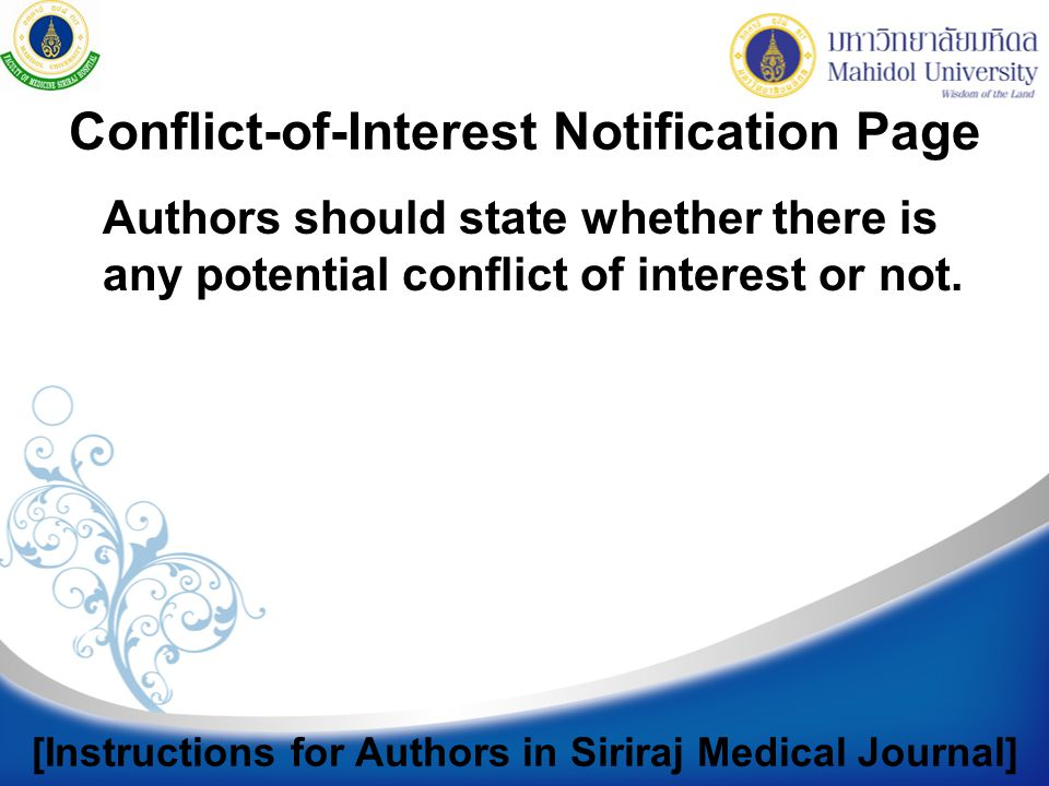 Conflict-of-Interest Notification Page