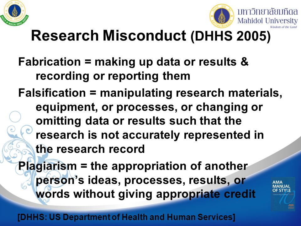 Research Misconduct (DHHS 2005)
