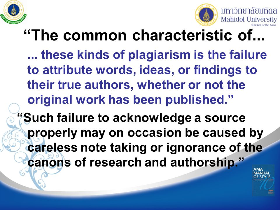 The common characteristic of...