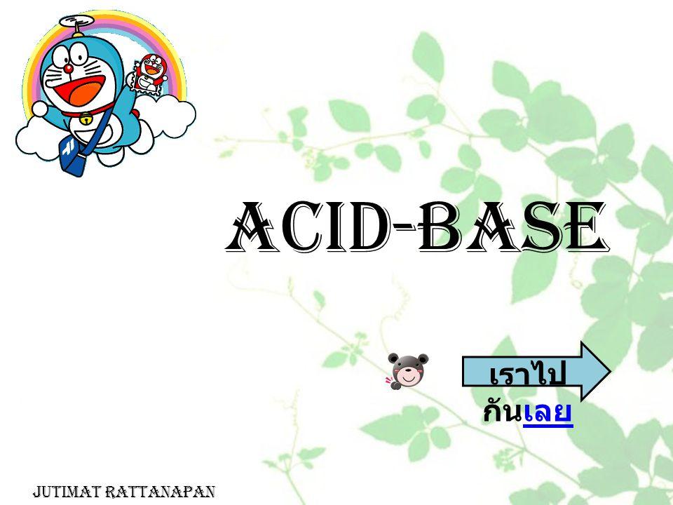 ACID-BASE เราไปกันเลย Jutimat Rattanapan