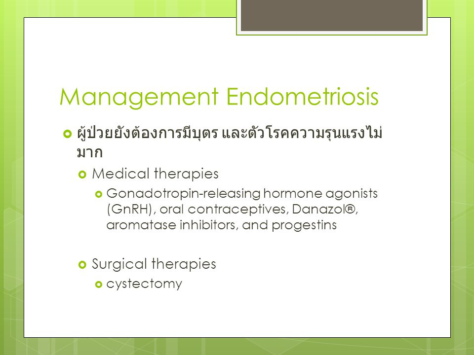 Management Endometriosis