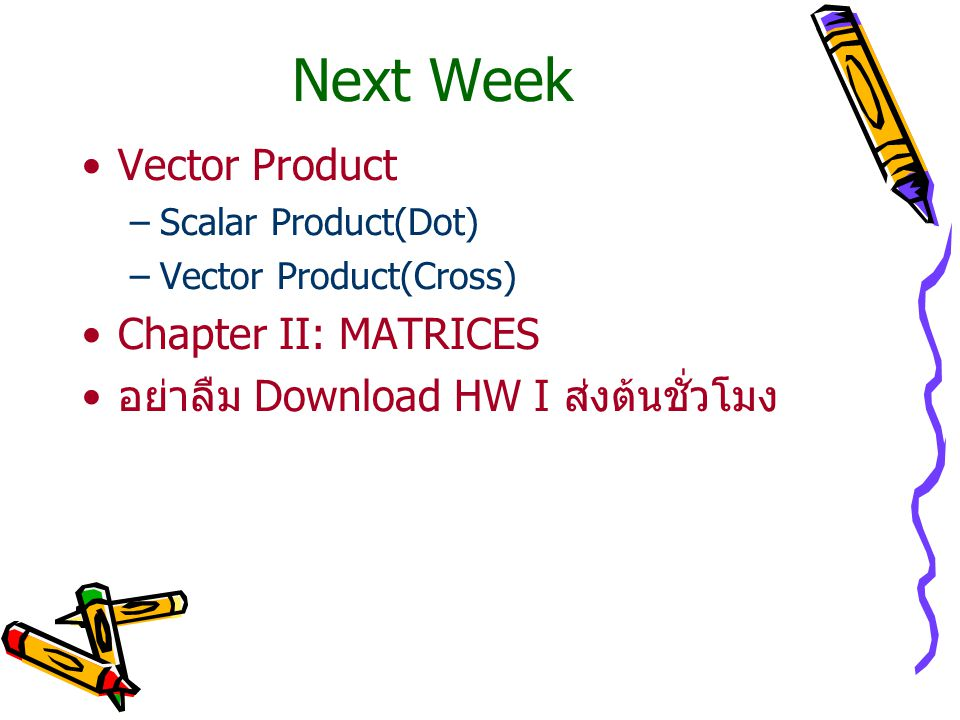 Next Week Vector Product Chapter II: MATRICES