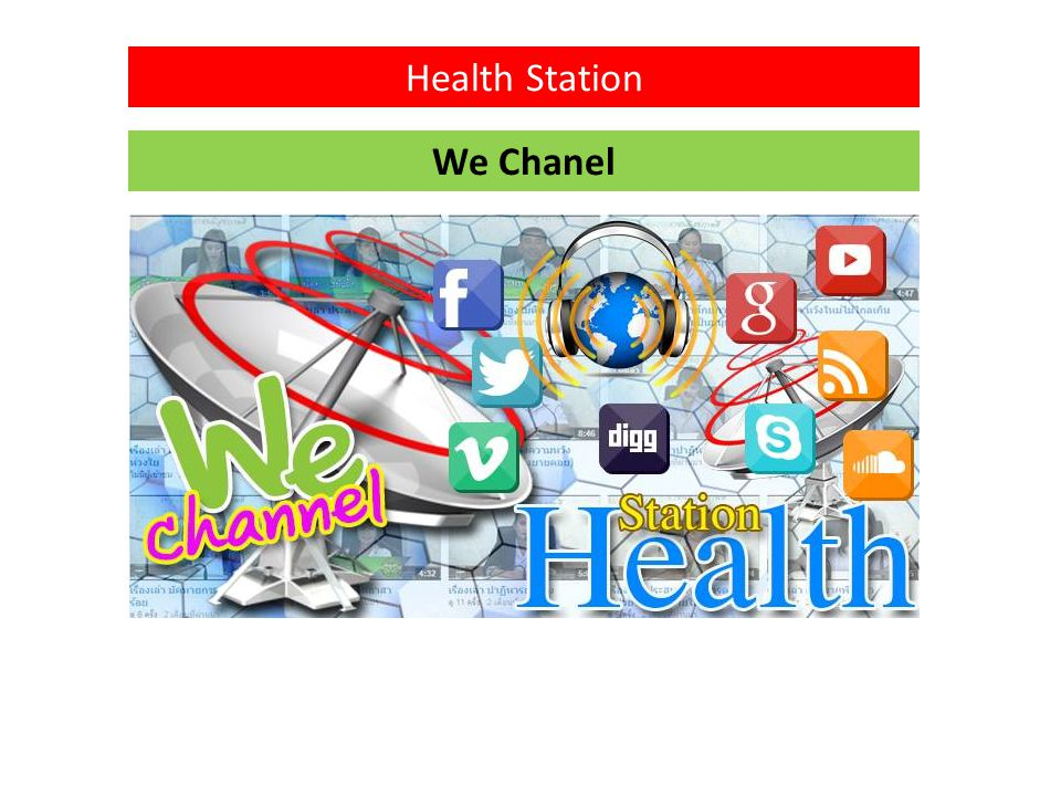 Health Station We Chanel