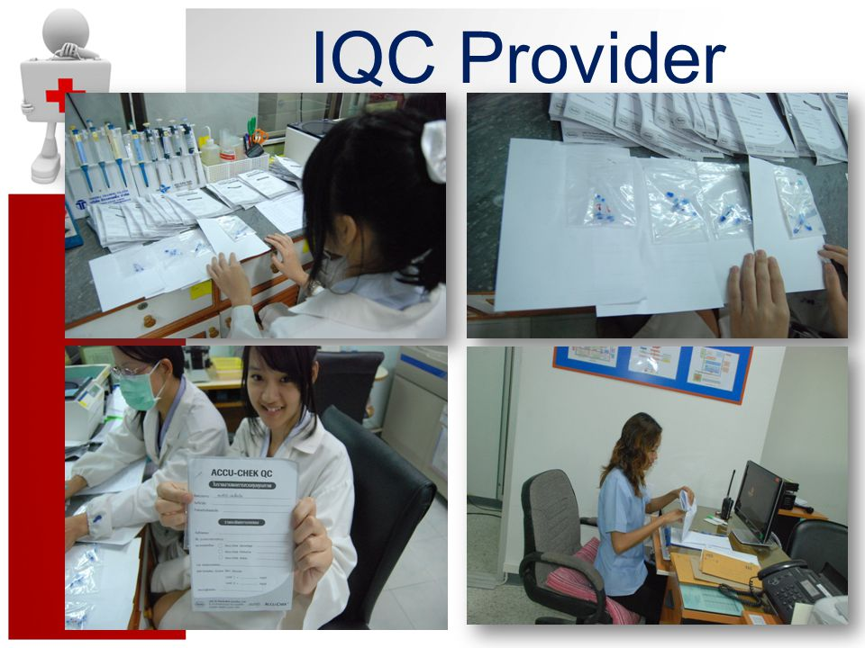 IQC Provider