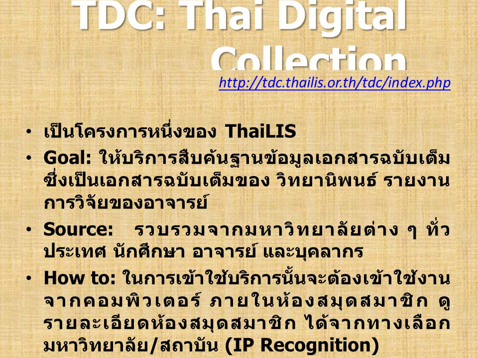 TDC: Thai Digital Collection
