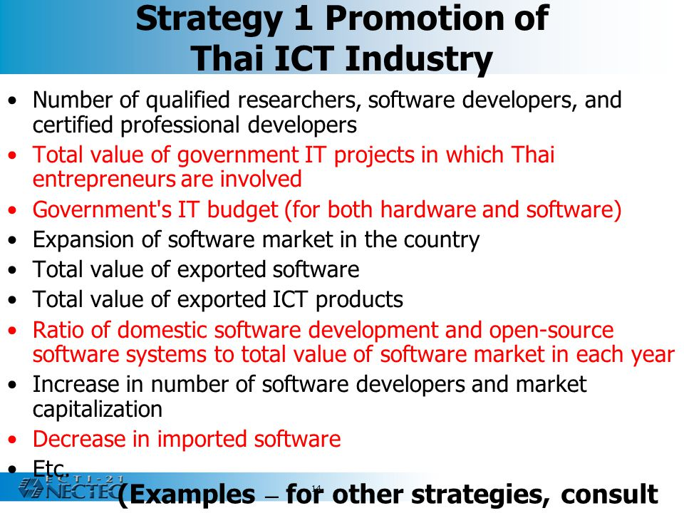 Strategy 1 Promotion of Thai ICT Industry