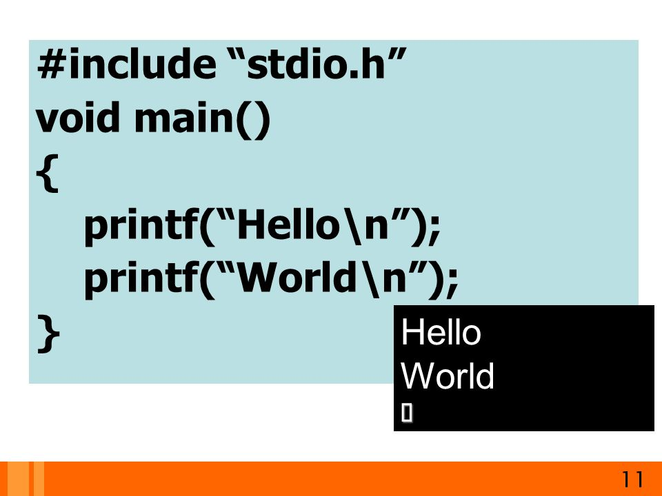#include stdio.h void main() { printf( Hello\n ); printf( World\n );