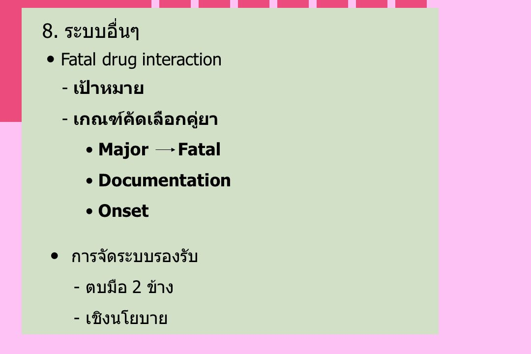 Fatal drug interaction