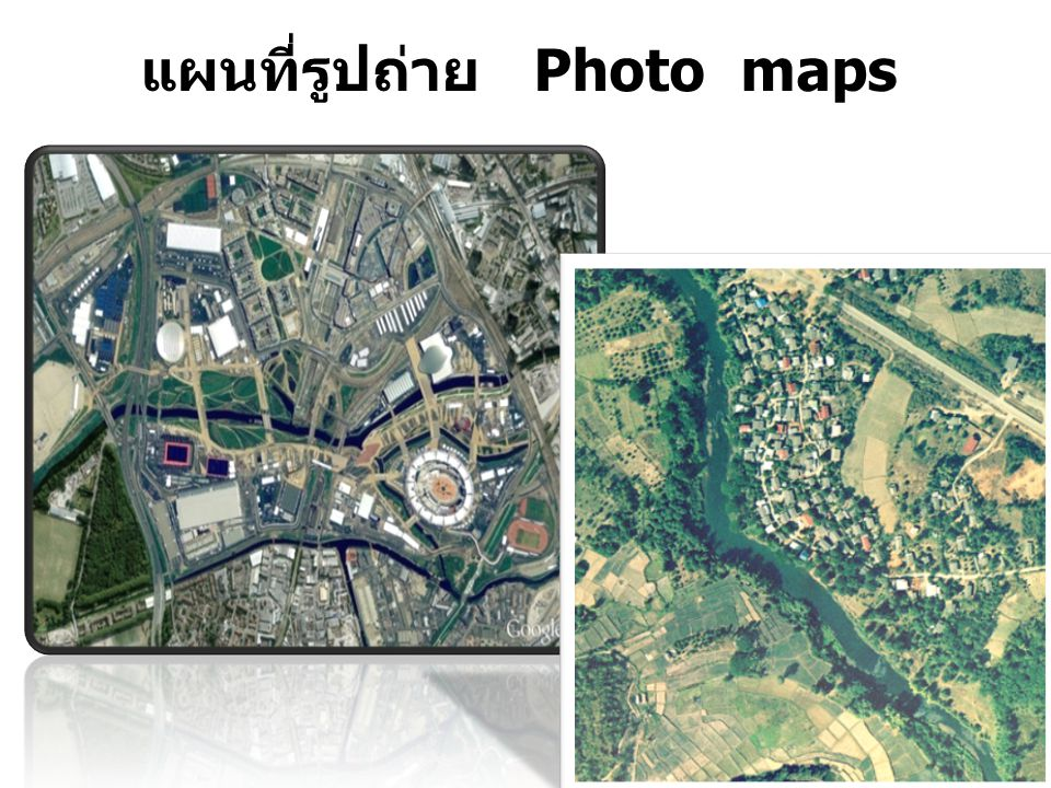แผนที่รูปถ่าย Photo maps