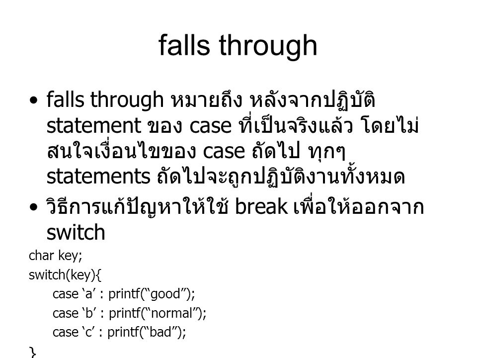 falls through