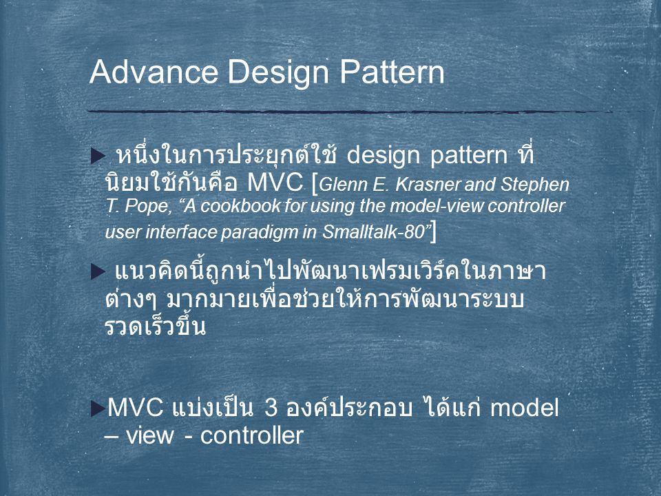 Advance Design Pattern