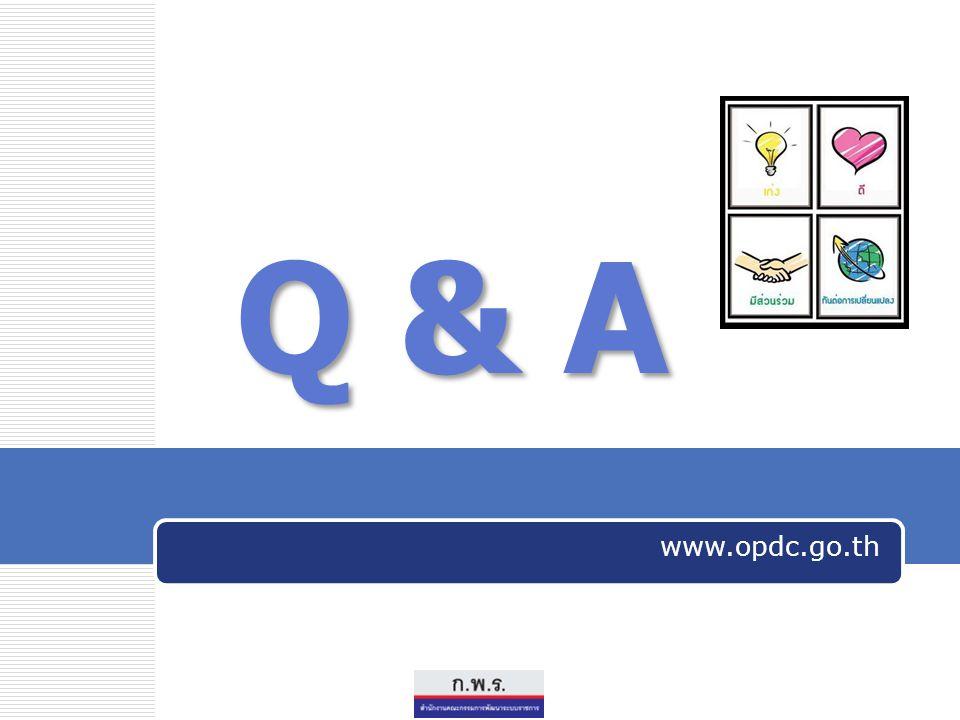 Q & A www.opdc.go.th