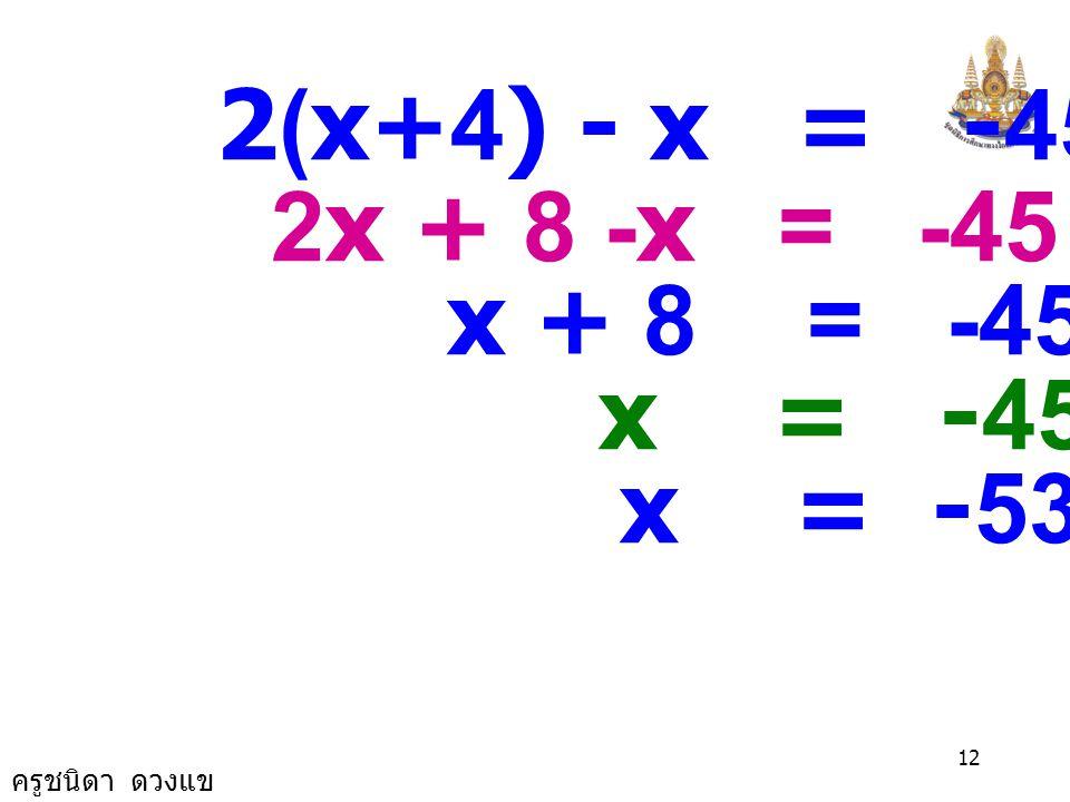 2(x+4) - x = -45 2x + 8 -x = -45 x + 8 = -45 x = -45 - 8 x = -53