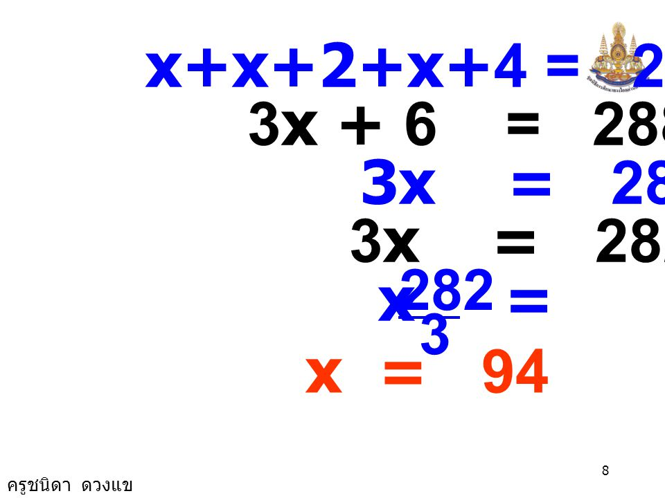 x+x+2+x+4 = 288 3x + 6 = 288 3x = 288 - 6 3x = 282 x = 3 282 x = 94