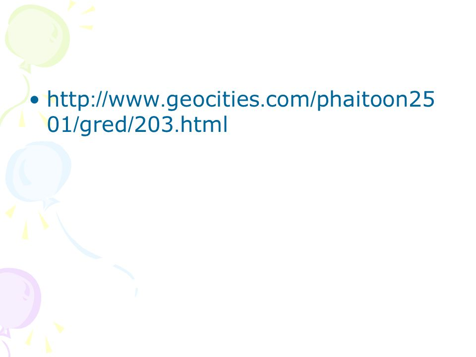 http://www.geocities.com/phaitoon2501/gred/203.html