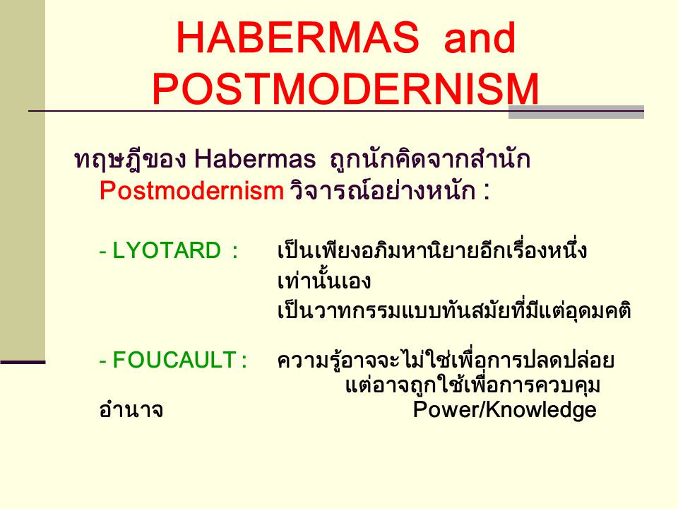 HABERMAS and POSTMODERNISM