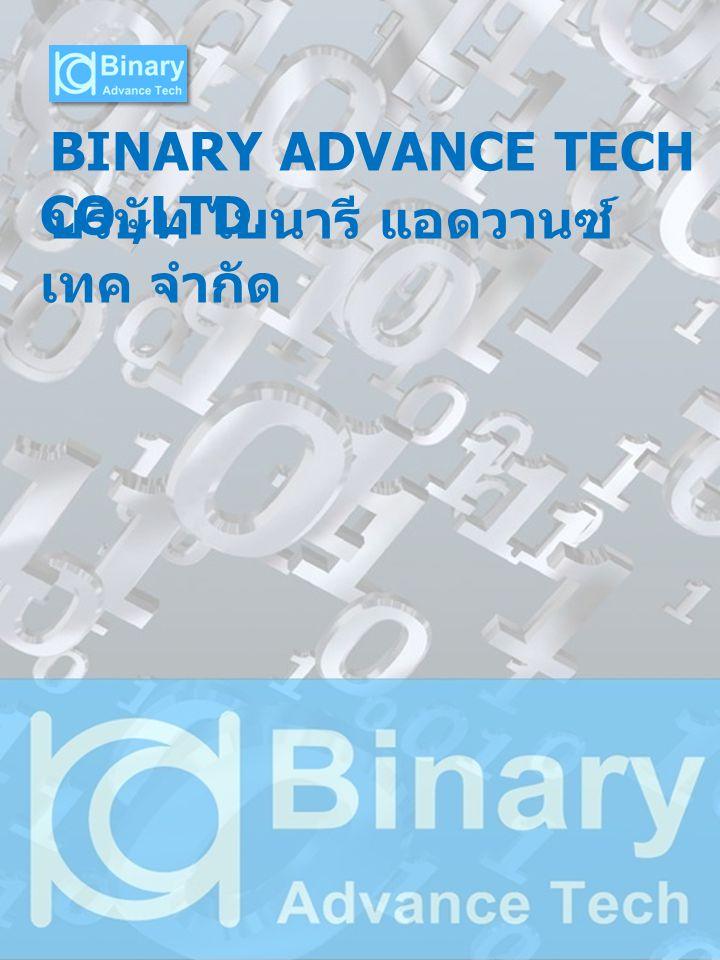 BINARY ADVANCE TECH CO.,LTD.