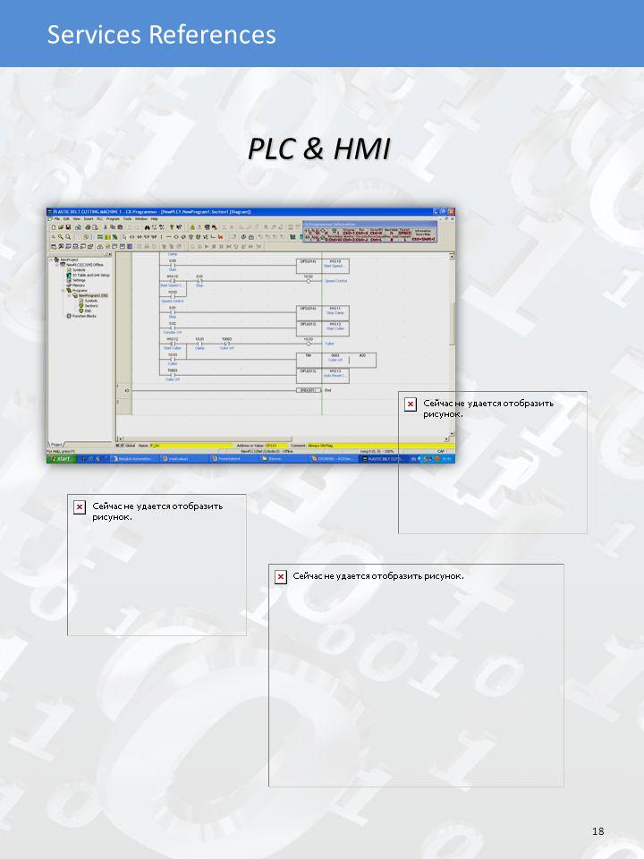 Services References PLC & HMI 18