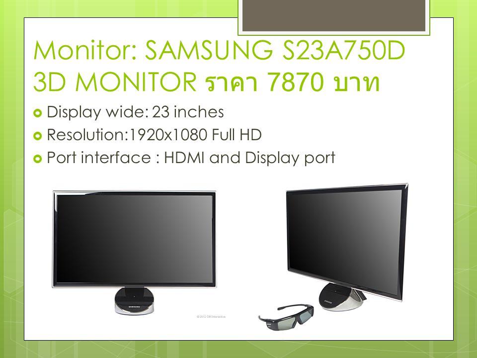 Monitor: SAMSUNG S23A750D 3D MONITOR ราคา 7870 บาท