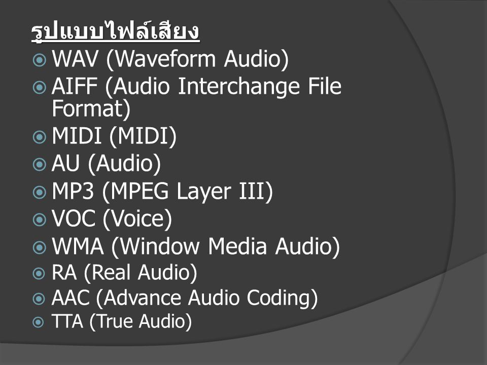 AIFF (Audio Interchange File Format) MIDI (MIDI) AU (Audio)