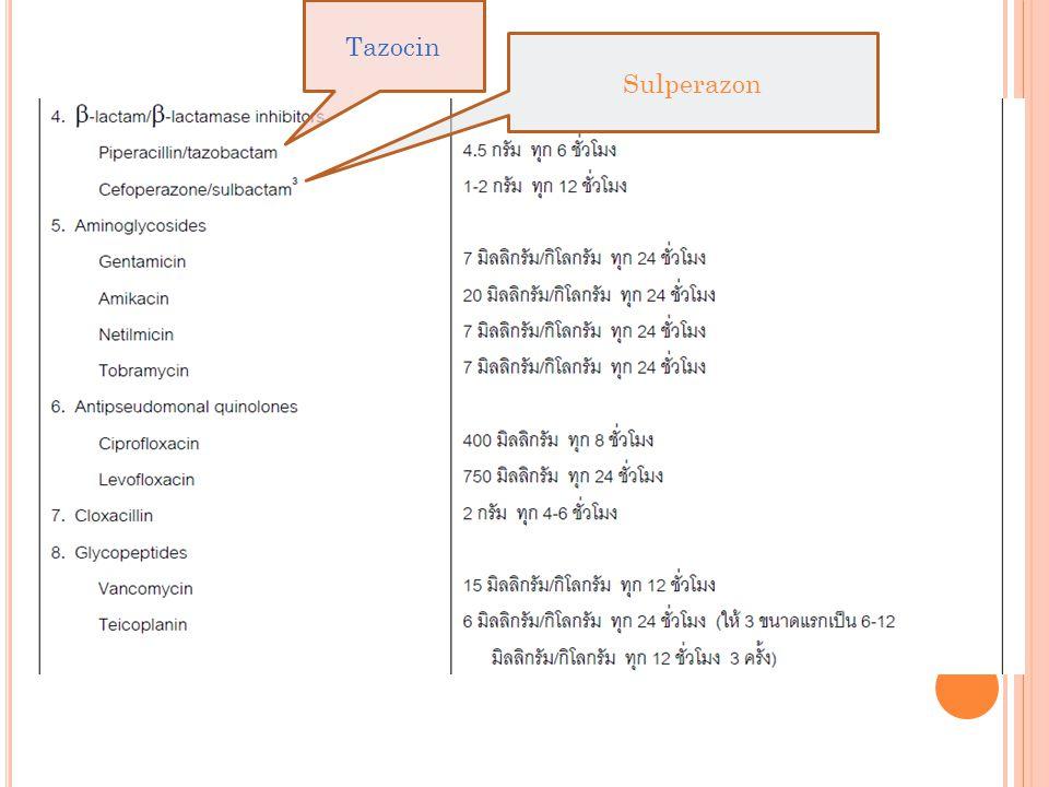 Tazocin Sulperazon