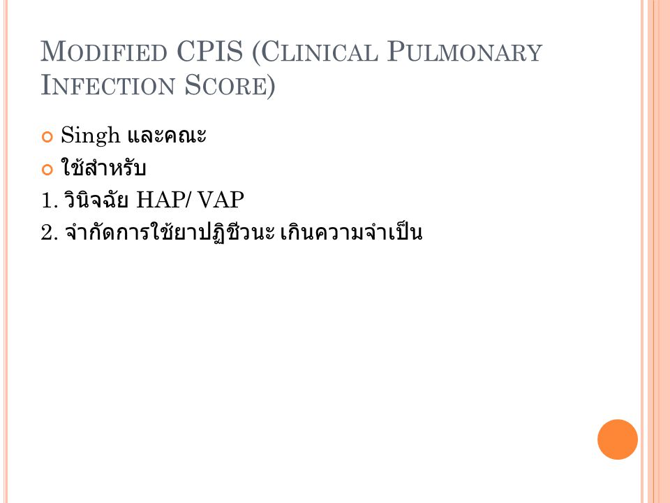 Modified CPIS (Clinical Pulmonary Infection Score)
