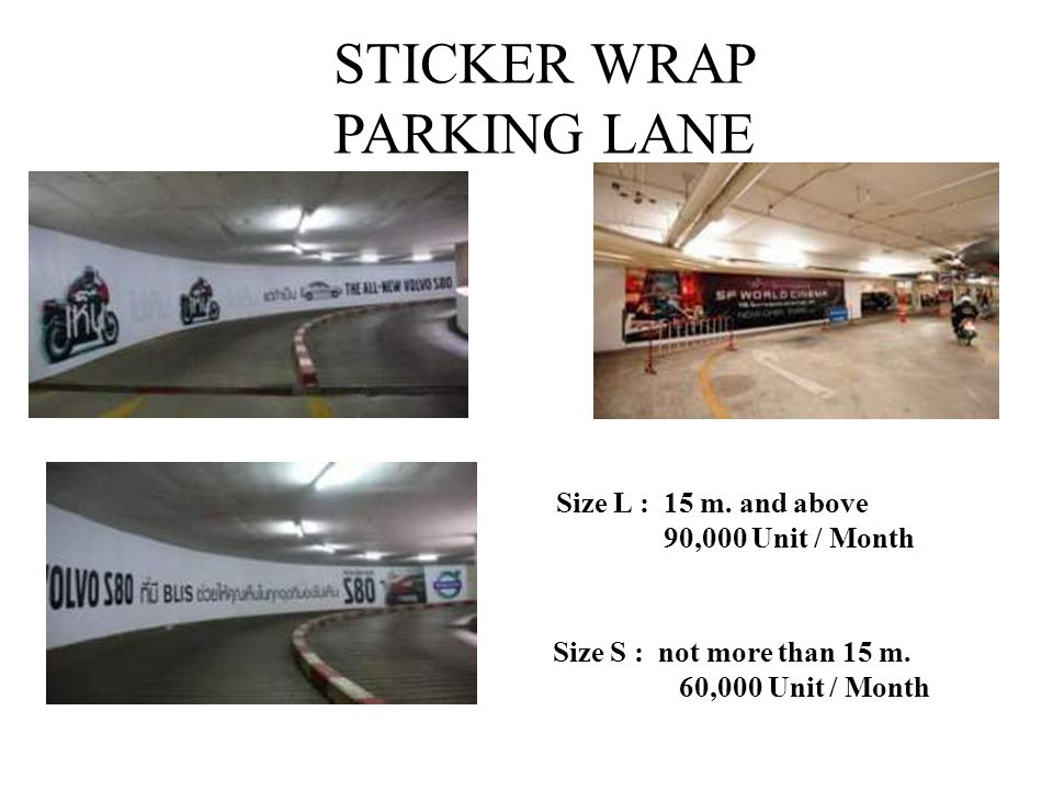STICKER WRAP PARKING LANE