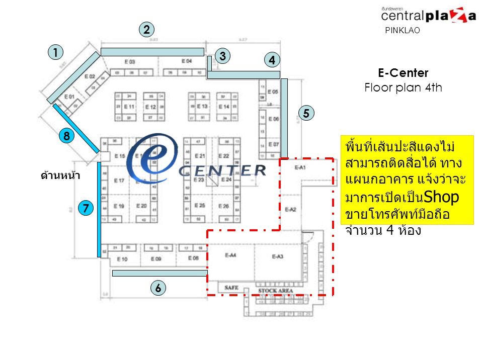PINKLAO 2. 1. 3. 4. E-Center. Floor plan 4th. 5. 8.