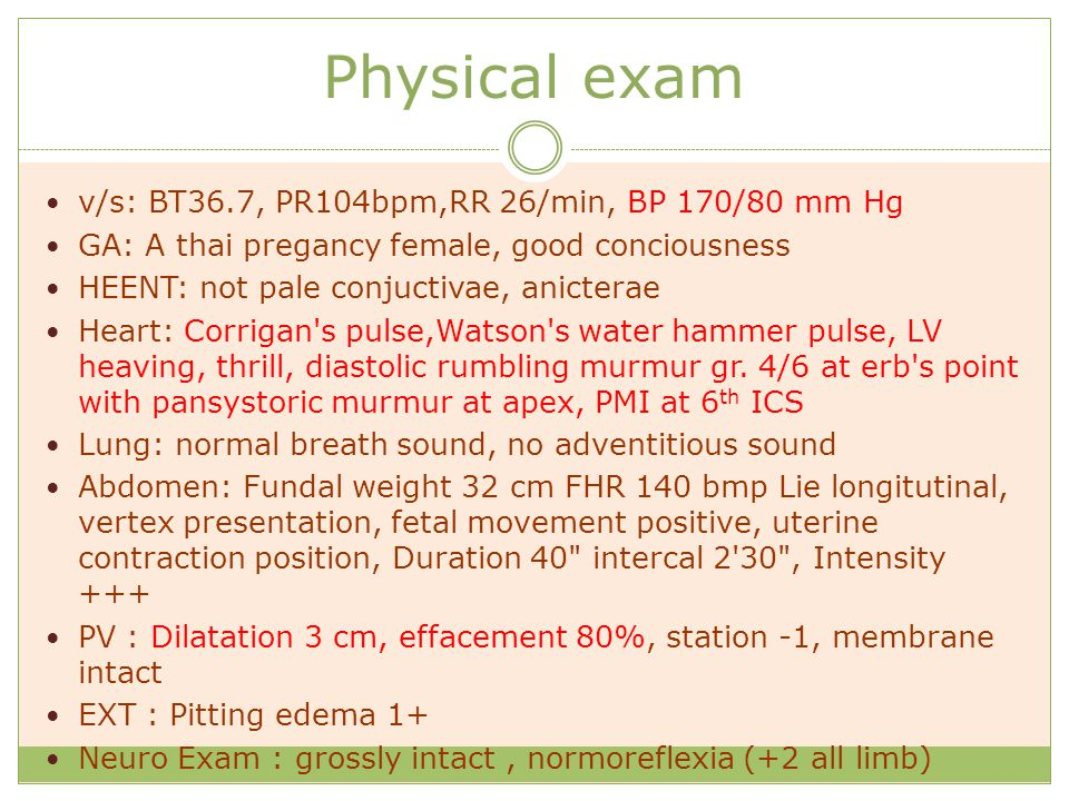 Physical exam v/s: BT36.7, PR104bpm,RR 26/min, BP 170/80 mm Hg