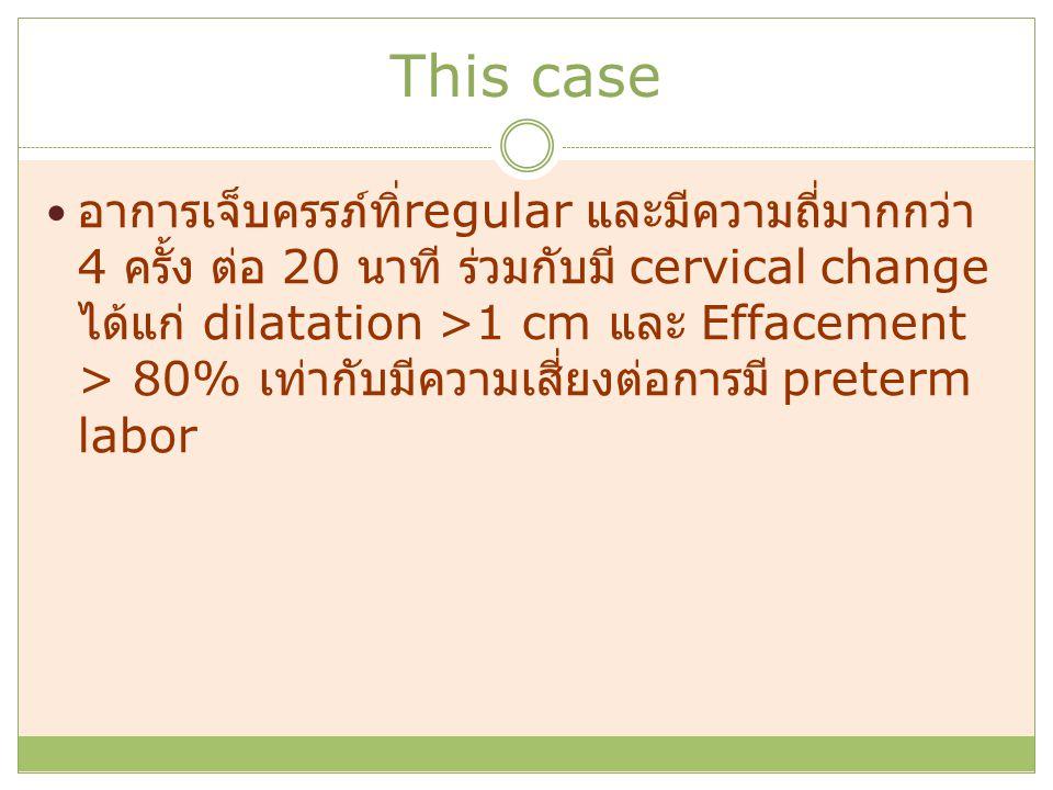 This case